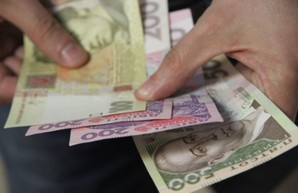Кабмин увеличил расходы Пенсионного фонда на 18 млрд грн