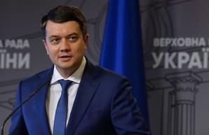 Разумков заявил о шантаже со стороны «Слуг народа»