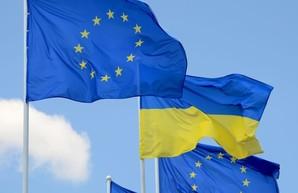 В Киеве сегодня стартует саммит Украина-ЕС
