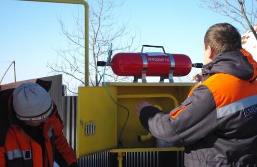 Вторая область Украины объявила чрезвычайную ситуацию из-за цены на газ