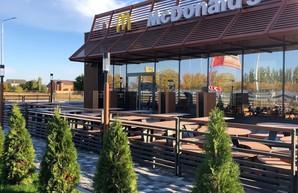 В Украине открылся первый McDonald's на трассе