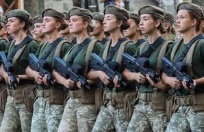 Украина лидирует по количеству женщин-военнослужащих - Замминистра обороны