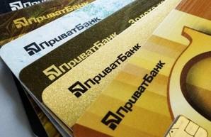«ПриватБанк» вводит новые ограничения на денежные переводы