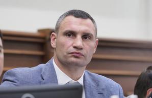 Кличко намерен вернуть райсоветы в Киев