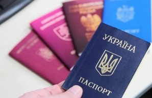 В Украину уже в следующем году могут разрешить двойное гражданство