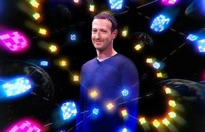 Секрет Полишинеля: Facebook переименовывается, но об этом никто не должен знать