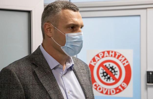 Киев в ближайшее время перейдет в «красную» зону карантина