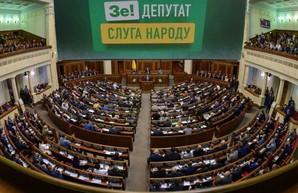 «Слуга народа» больше не лидирует в списке партий